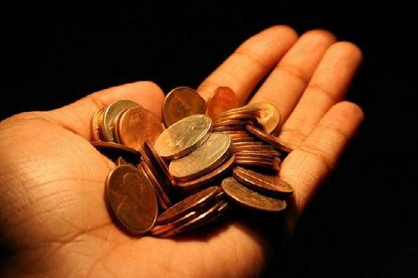 Что делать, если у вас маленькая зарплата