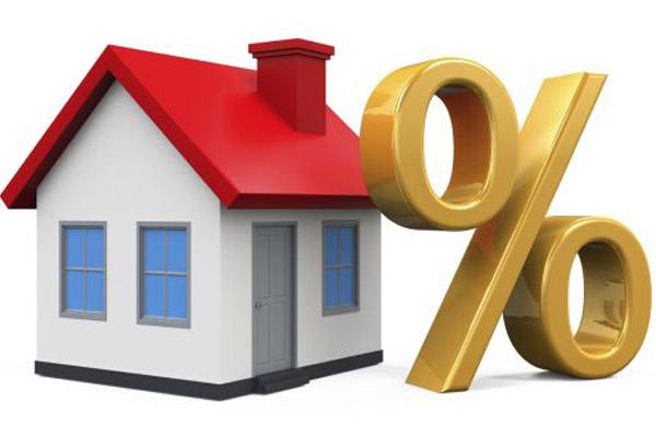 Что стоит сделать, чтобы получить самую низкую ставку по ипотеке