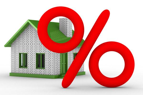 Как связаны ипотечная ставка и ключевая ставка, устанавливаемая Центробанком