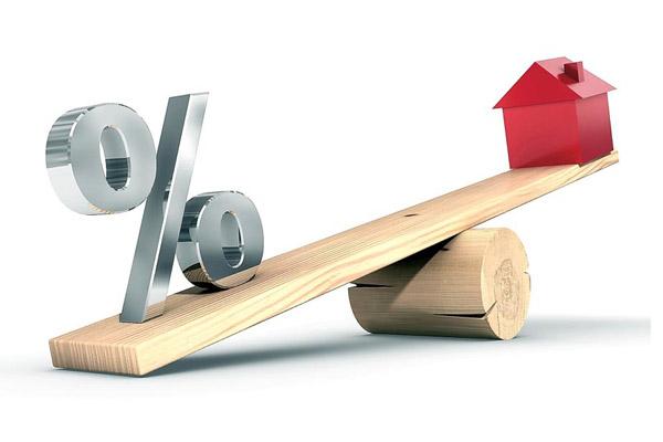 3 подводных камня  рефинансирования ипотеки