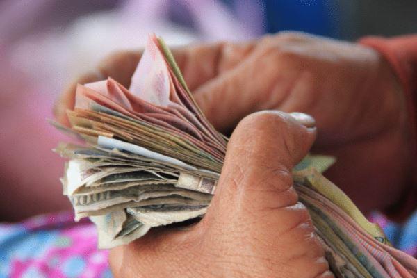 Куда вложить деньги?