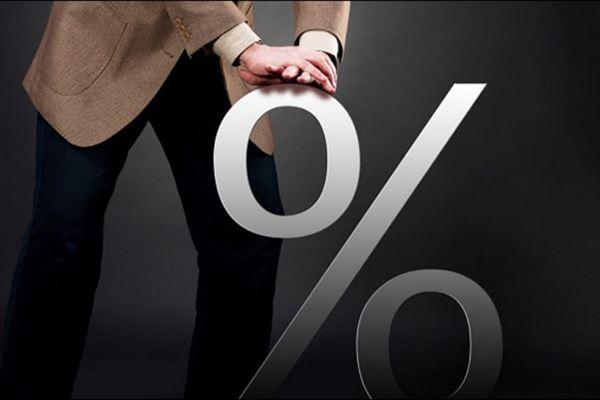 Что влияет на вашу ставку по кредиту?