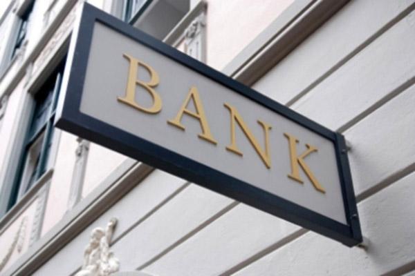 Крупнейшие банки - быть или не быть?