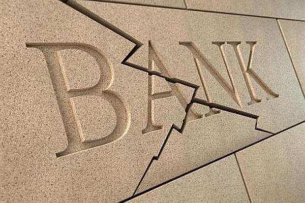 Что делать заемщику, если его банк обанкротился