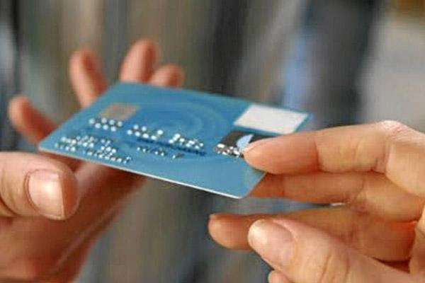 Как пользоваться кредитной картой на пользу кредитной истории
