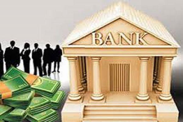 О чем молчат банкиры