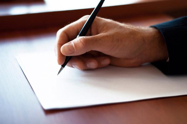 Письмо в банк: как попросить кредитора сменить гнев на милость