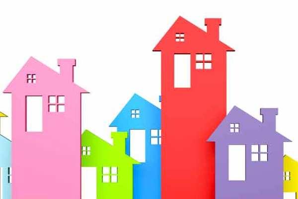 Где и как можно взять ипотеку?