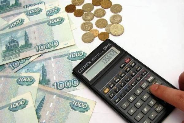 Банковский кредит – брать или не брать?
