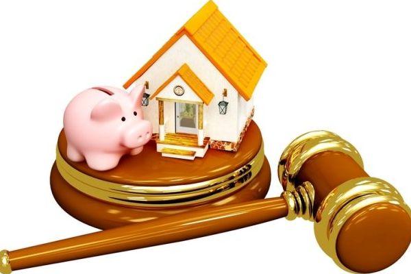 Где можно купить имущество, отчужденное у кредитных должников?