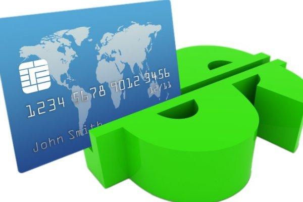Насколько практичен «карточный» кредит?