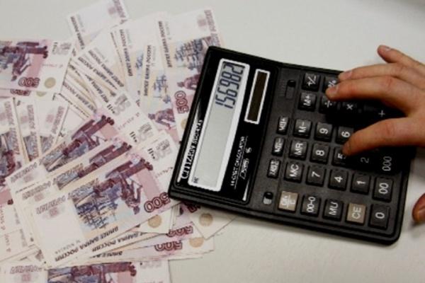 Что собой представляет эффективная процентная ставка?