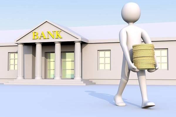 Какие кредитные программы предлагают банки представителям крупного бизнеса?