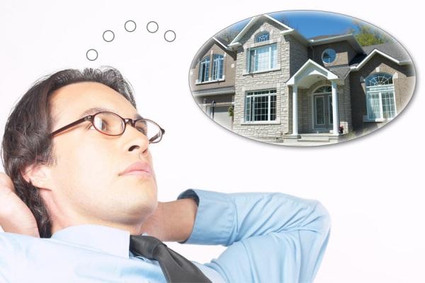 Какие требования к дому чтобы дали ипотеку спросил