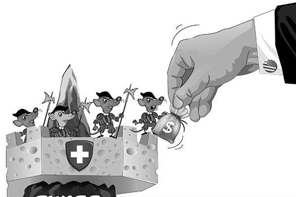 За что можно «получить»  штрафные санкции банка?