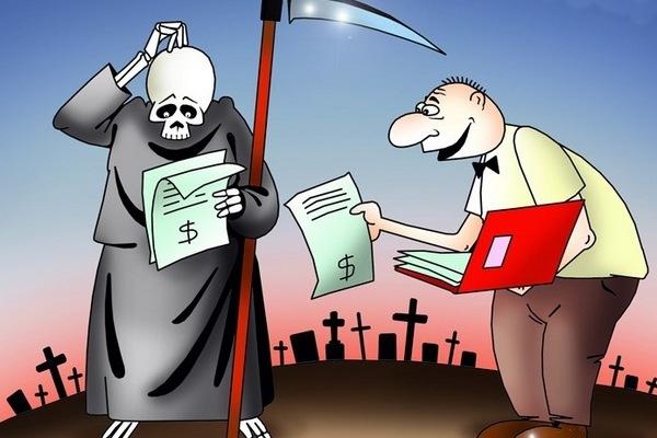 Как погасить долг по кредиту в случае смерти заемщика