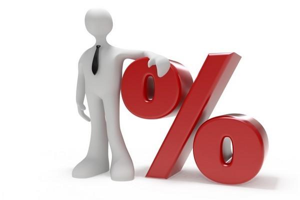 Как взять самый выгодный кредит: советы экспертов