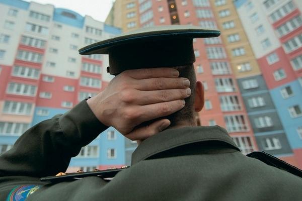 Военная ипотека: достоинства и недостатки