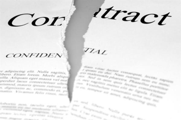 Как признают недействительность кредитного договора?