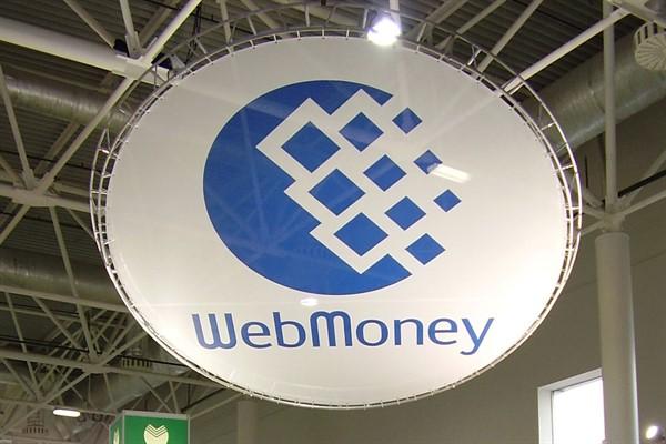 Возврат долга в электронной системе Webmoney