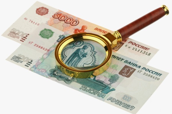 5 способов, как узнать размер своего кредитного долга