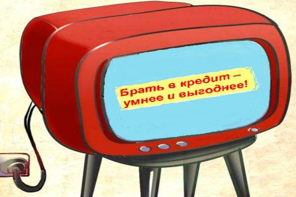 займ через интернет на карту сегодня с плохой кредитной в беларуси