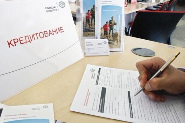 Как правильно заполнить заявку на получение потребительского кредита
