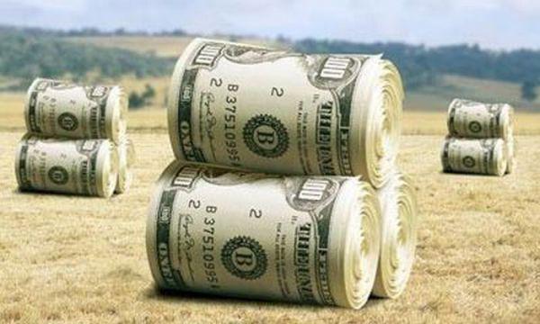 как взять кредит под сельское хозяйство кредит на карту в сбербанке
