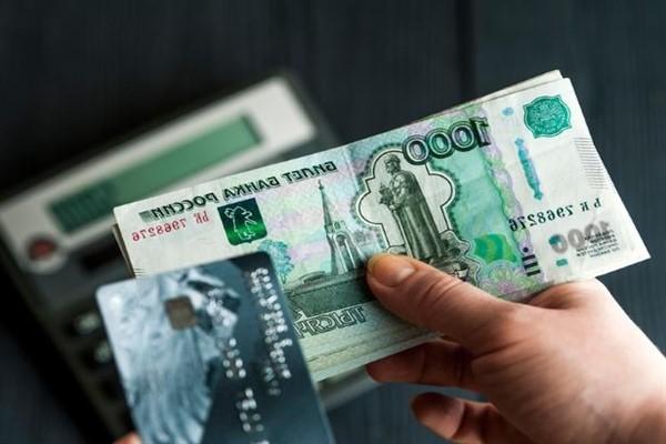 Использование наличных денег с банковской кредитки?