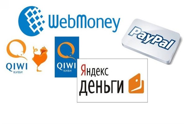 Электронная валюта для оплаты кредита