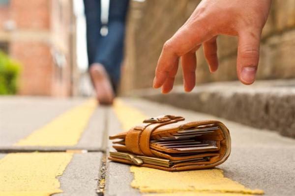 Что делать, если потерял кредитную карту?