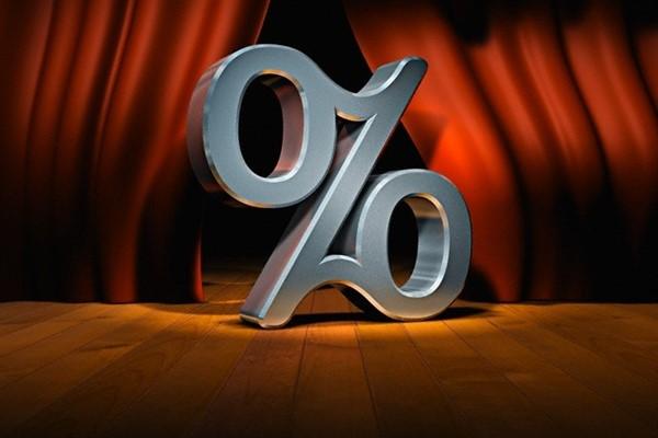 Как в 2017 году измениться ставка рефинансирования?