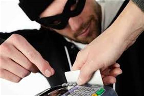 Как воруют деньги с кредитных карточек?
