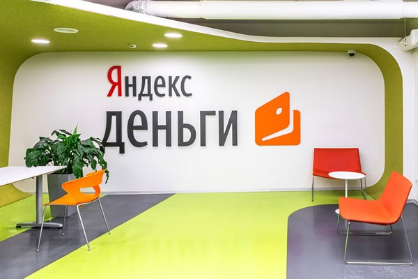 Как взять Яндекс деньги в кредит?