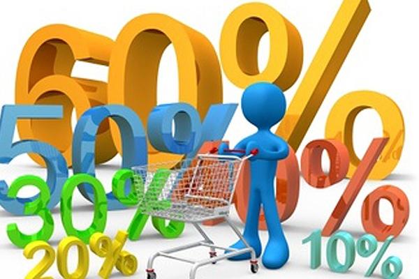 Как взять кредит под маленький процент?