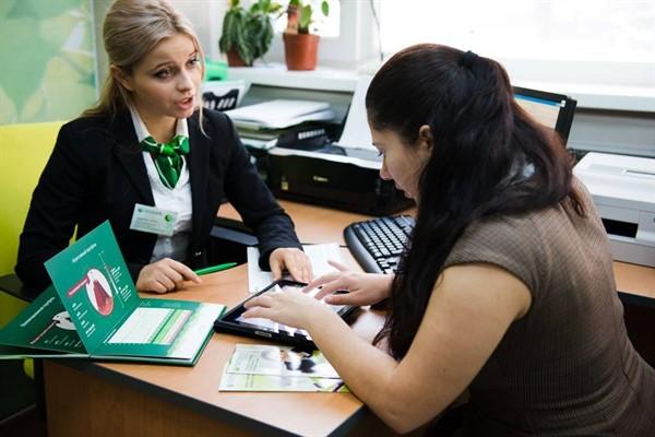 Как заполнять анкету на ипотечный кредит?