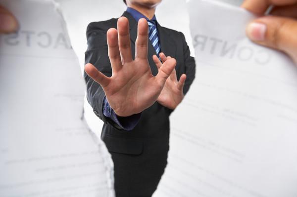 Когда договор кредитования признают недействительным?