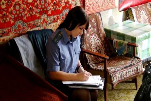 Конфискация имущества: арест, оценка, продажа