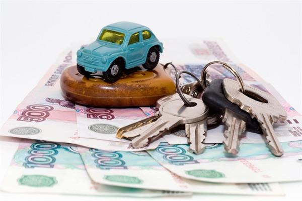 Кредит наличными на оплату транспорта