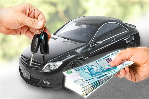 Кредит под залог личного транспорта