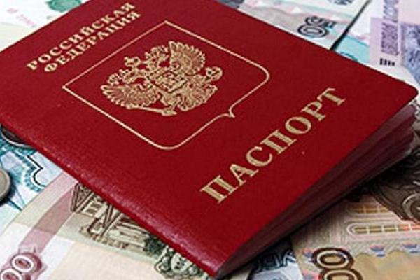 Ли паспорту взять кредит