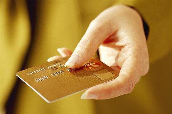 Кредитные карты премиального класса