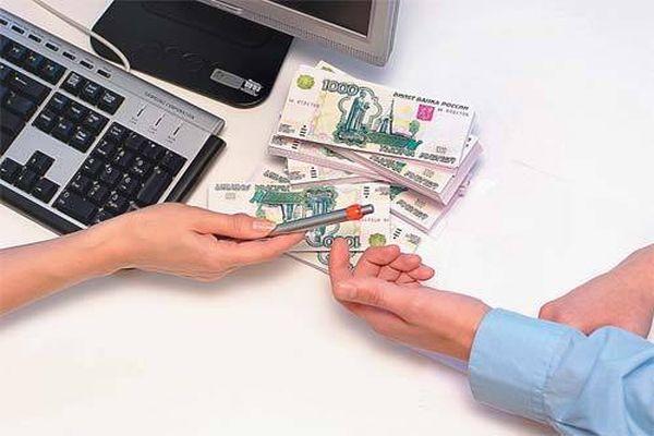 Кредиты лицам без официального трудоустройства