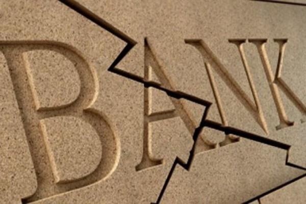 Как платить кредит, если кредитора лишили лицензии?