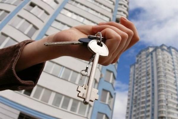 Квартира в ипотеке: как продать?