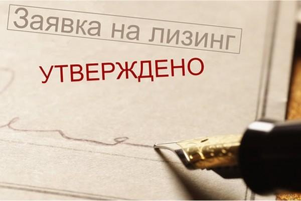 Лизинговые сделки: типы и особенности