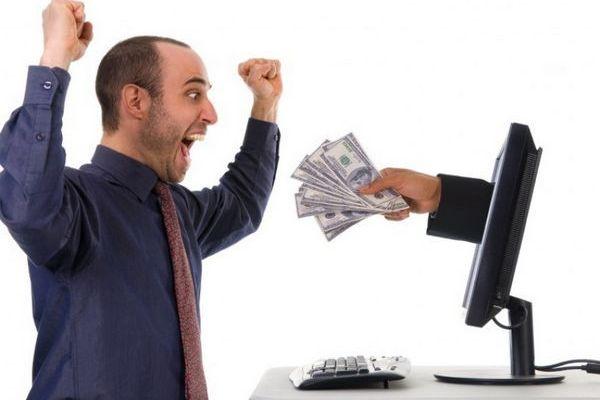 Онлайн заявка на кредит: что нужно знать заемщику