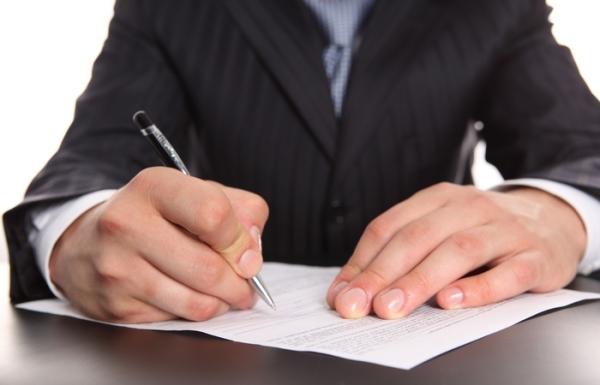 Оформление кредита: сбор документов.