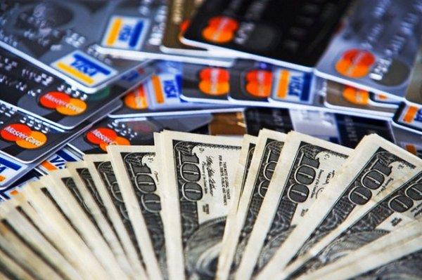 Выгодные потребительские кредиты в Трансстройбанке