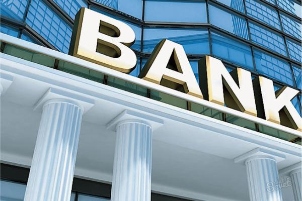 Кредит в заграничном банке места